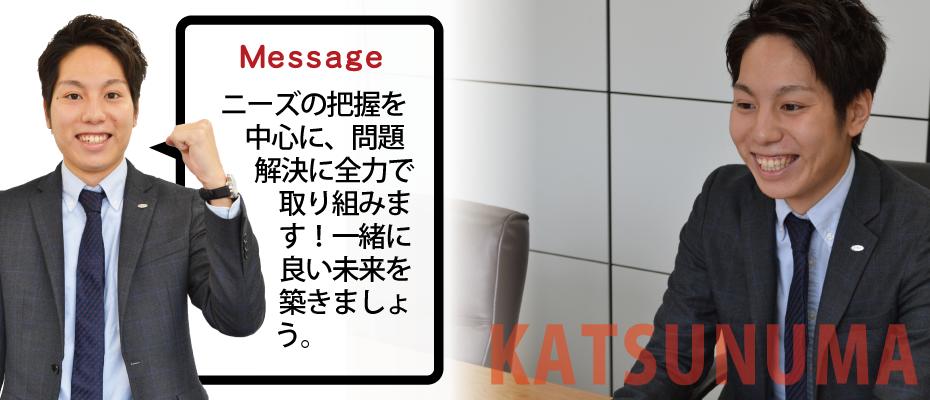 Osaka office coordinator Katsunuma <span> (Katsunuma)